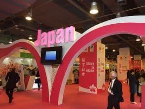 Japan Pavillion China Education Expo CEE