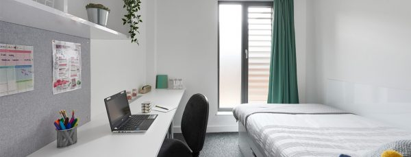 Host Student Apartments Deluxe en Suite